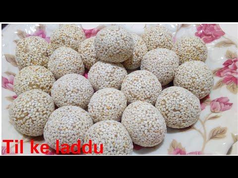 Til ke laddu recipe by Kitchen with Rehana