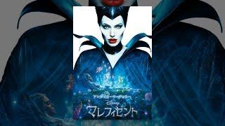 マレフィセント(日本語吹替版) thumbnail
