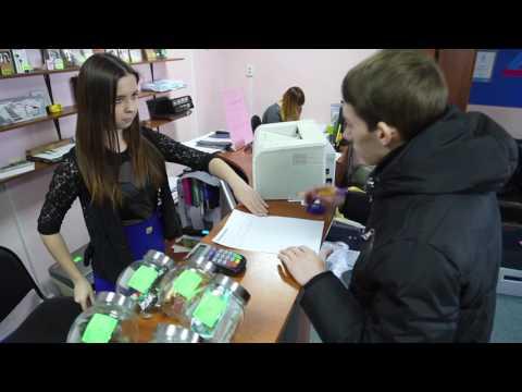 """Визитная карточка ООО """"Адонис"""""""