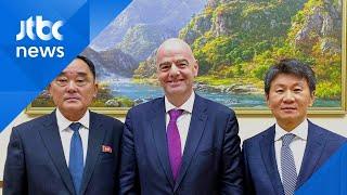 축구협, FIFA·북한과 2023년 여자 월드컵 남북 개최 논의