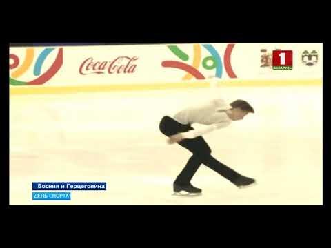 Евгений Пузанов стал бронзовым призером юношеского олимпийского фестиваля в фигурном катании