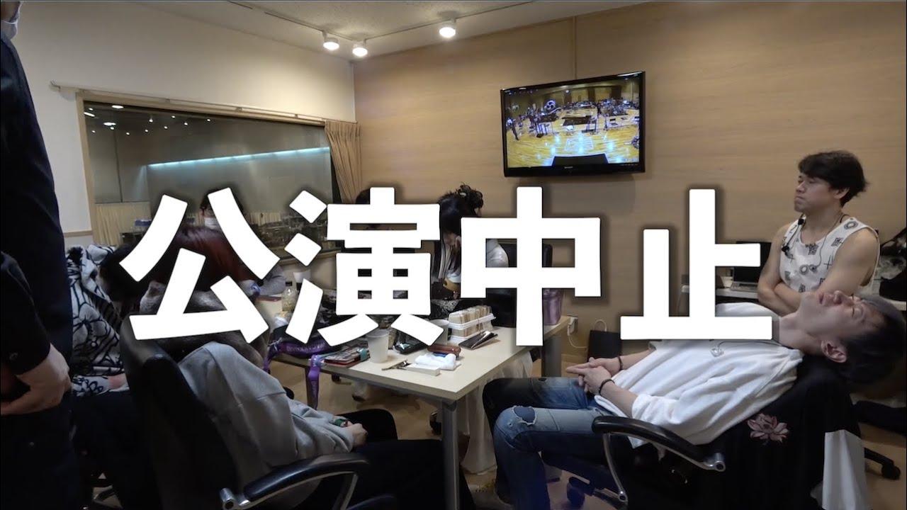 和楽器バンド * WagakkiBand /「真夏の大新年会2020 〜天球の架け橋〜」Teaser