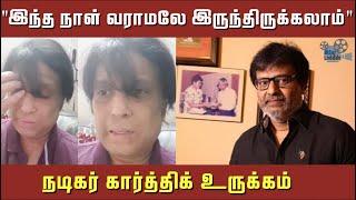actor-karthik-about-vivek-rip-vivek-sir-chinnakalaivanar-hindu-talkies