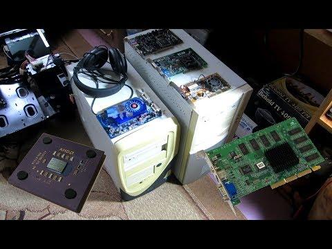 Подарили кучу старого компьютерного железа