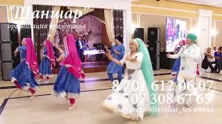 Болливуд Шоу в Астане/ Шаншар организация праздников(, 2018-03-14T12:50:34.000Z)