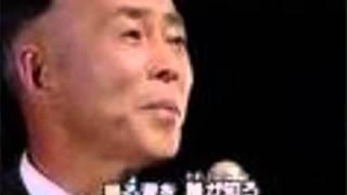 藤山一郎 - 男の純情