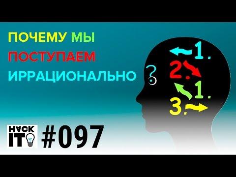 Память в психологии: определение, виды, теории
