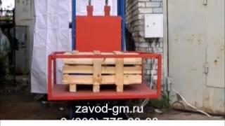 Цепной грузовой подъемник/лифт строительный(http://www.zavod-gm.ru/cepnoy-podemnik Современный строительный подъемник цепного типа имеет следующие характеристики:..., 2016-05-13T07:27:49.000Z)