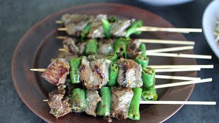 Beef Kebabs with thyme honey g…