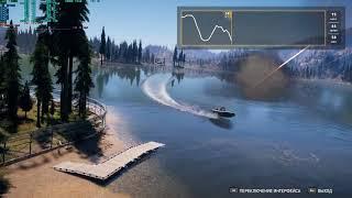 Far Cry 5 FPS Benchmark RAM 3200 18 18 18 41 FullHD Ultra
