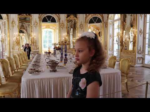 "Павильон «Эрмитаж» музей-заповедник ""Царское село"", Пушкин."