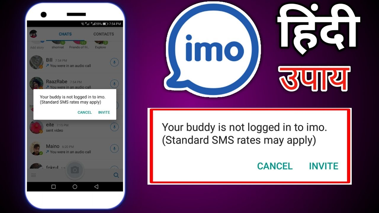 [ Hindi ] Your buddy is not logged in to imo
