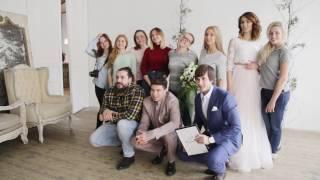 Презентация свадебного агентства