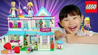 레고프렌즈 41314 스테파니의 집 레고 블럭 만들기 장난감 놀이Lego Friends | LimeTube & Toy 라임튜브
