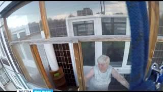 В Ярославле трёхлетний малыш закрыл бабушку на балконе