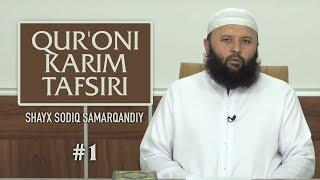 Qur Oni Karim Tafsiri 1 Fotiha Surasi Shayx Sodiq Samarqandiy