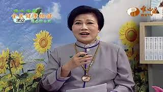 台中榮民總醫院核醫科-蔡世傳 主任 (一)【全民健康保健352】WXTV唯心電視台