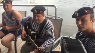 Живой онлайн концерт гр. Черные береты ко дню ВМФ 2017