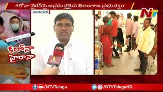 Special Arrangements For Coronavirus Victims At Nizamabad   Deputy Superintendent Face To Face   NTV