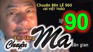 """MC VIỆT THẢO- CBL(960)-""""KHO TÀNG CHUYỆN MA DÂN GIAN VIỆT NAM kỳ 90- September 21, 2019."""
