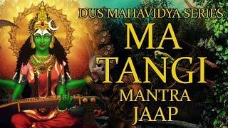 Matangi Mantra Jaap 108 Repetitions ( Dus Mahavidya Series )