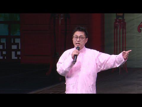 粵調金曲 - 訪英台(黃梅調)  CK 2019.12.8