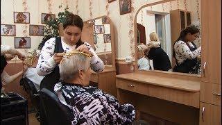 14 сентября - День парикмахера