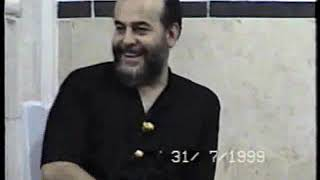 """بسّام جرّار- """"أمة مستهدفة""""--- 31 -7 -1999م"""