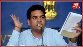 Delhi Lokayukta Asks Kapil Mishra To End Press Conference Immediately