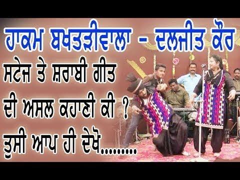 SHARABI ACTING ( VE TENU VADDIYA PIYAKADA ) Hakam Bakhtri Wala Daljeet Kaur Live