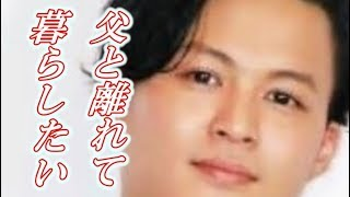 花田優一さんはイケメンの靴職人で貴乃花の長男!家を出たかった理由が...