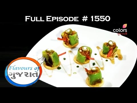 Flavours Of Gujarat - 14th March 2017 - ફ્લાવોઉર્સ ઓફ - Full Episode