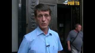 Дело Квачкова в Верховном суде