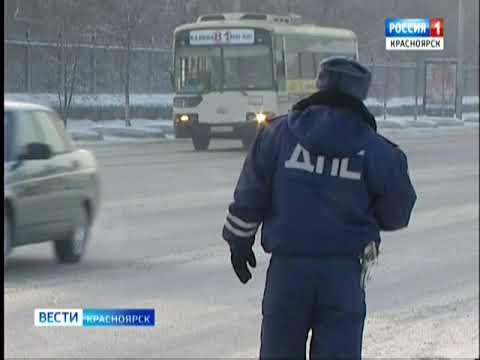 В Красноярском крае нескольких полицейских подозревают в коррупции