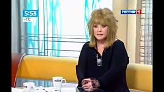 """Алла Пугачева """"Утро России"""" Фактор А 3 интервью 8.02.2013 HD"""