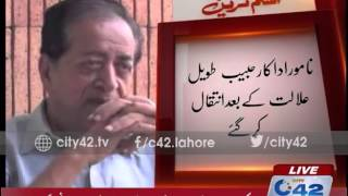 42Breaking: Renowned Actor Habib Passed Away After Prolonged Illness