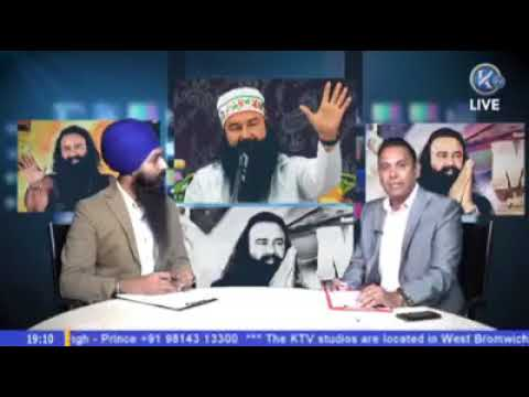 Gurmeet Ram Rahim Exposed !