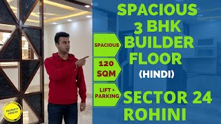Floors in Delhi - 3 BHK Rohini Sector 24 - Ready to Move In - New Construction