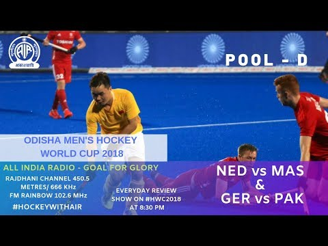 ALL INDIA RADIO - Goal for Glory | #NEDvMAS | #GERvPAK | Men's Hockey World Cup 2018| Ep 4