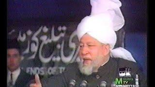 Urdu Khutba Eid-ul-Fitr 25 March 1993 by Hazrat Mirza Tahir Ahmad at Islamabad UK