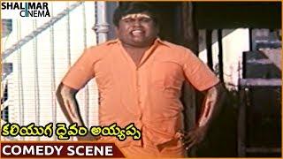 Kaliyuga Daivam Ayyappa Movie || Senthil Hilarious Comedy Scene || Pandian, Rekha || Shalimarcinema