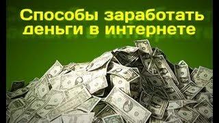 Новый сайт для заработка денег на автомате! 150% entermani