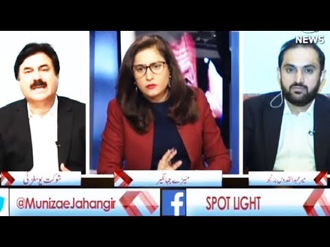 Spot Light - 9 January 2018 - Aaj News
