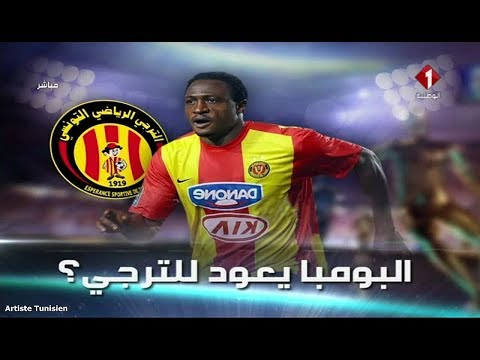 Samedi Sport - Le Retour de Michael Eneramo à l'Espérance Sportive de Tunis 26-08-2017