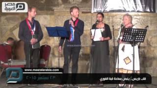 مصر العربية | قلب باريس.. ينبض بساحة قبة الغوري