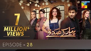 Pyar Ke Sadqay | Episode 28 | Digitally Presented By Mezan | HUM TV | Drama | 30 July 2020