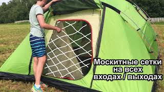Обзор палатки Camp House Evolution Crusoe Camp