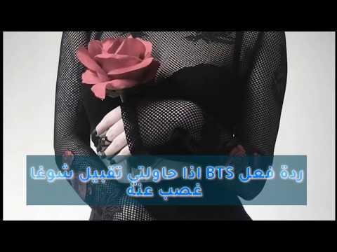 ردة فعل Bts إذا زئر الأسد وخفتي طلب مشتركه جيهوب بلوصف Youtube