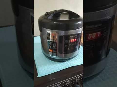 Мультиварка REDMOND SkyCooker RMC-M227S