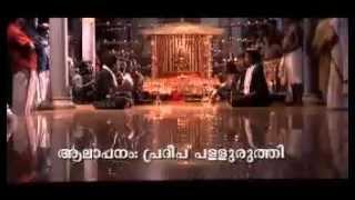Kettu Nirakunne - Abhayaradhan, Ayyappa Devotional Song